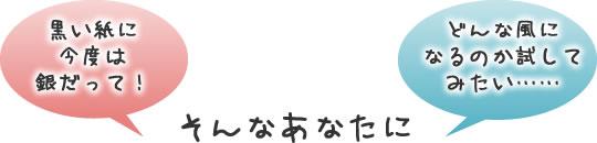 gmeishi1
