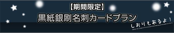 gmeishi2