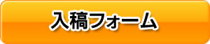 ボタン_r1_c1