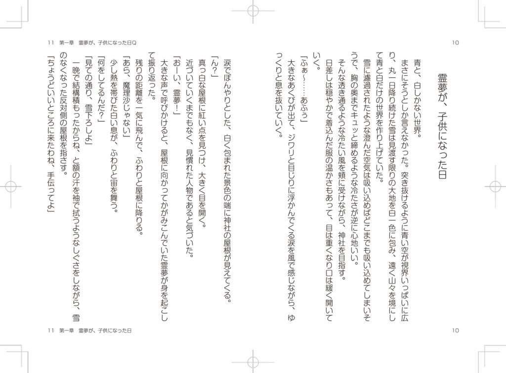 Bタイプ 文字サイズ【大】丸ゴシック系