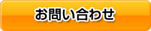 ボタン_r6_c1