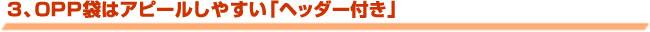 syousetsu_r11_c2