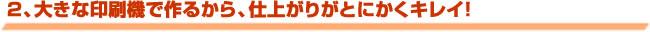 syousetsu_r1_c1