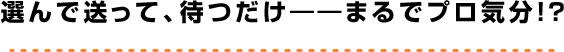 syousetsu_r2_c4