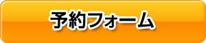 ボタン_r1_c9