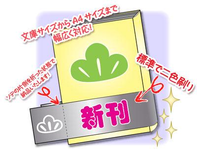 sozai_02